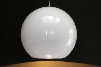 Design hanglamp halve bol