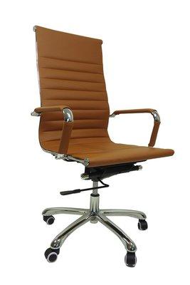 Bureau stoel Retro Cognac hoog