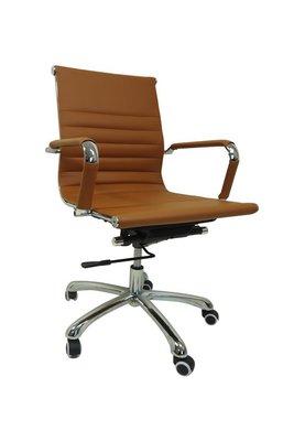 Bureau stoel Retro laag cognac