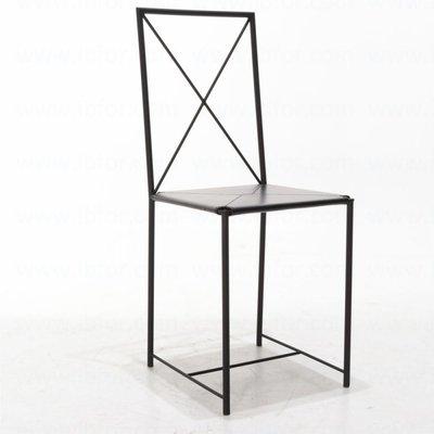 Bauhaus Vender stoel